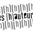 Lectures déambulatoires 2 – Les (h)auteurs – 08/06/12